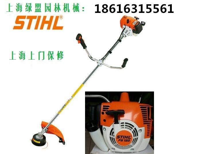 上海销售维修德国STIHL割灌机FS100
