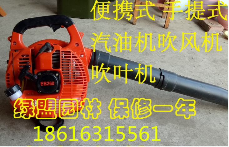 上海 亚博yabo网页版吹风机 吹叶机,垃圾吹风机